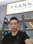 腾信.小杨乄先生 -- 汕头房产网络经纪人