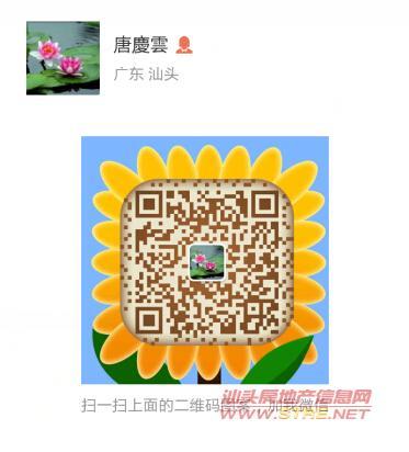 中信金涛花园 正园心