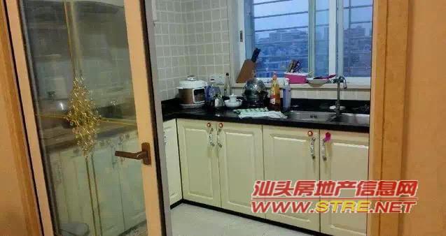 丰泽庄蓝堡国际公寓