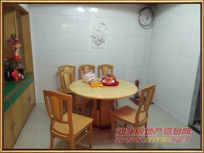 丹霞庄西区