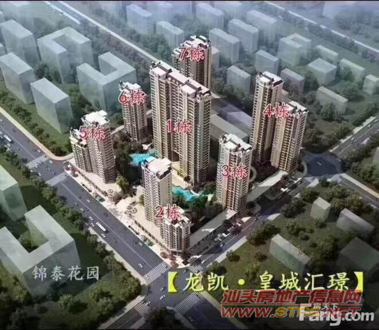 金晖庄皇城汇璟 1. 20180223(1/1)