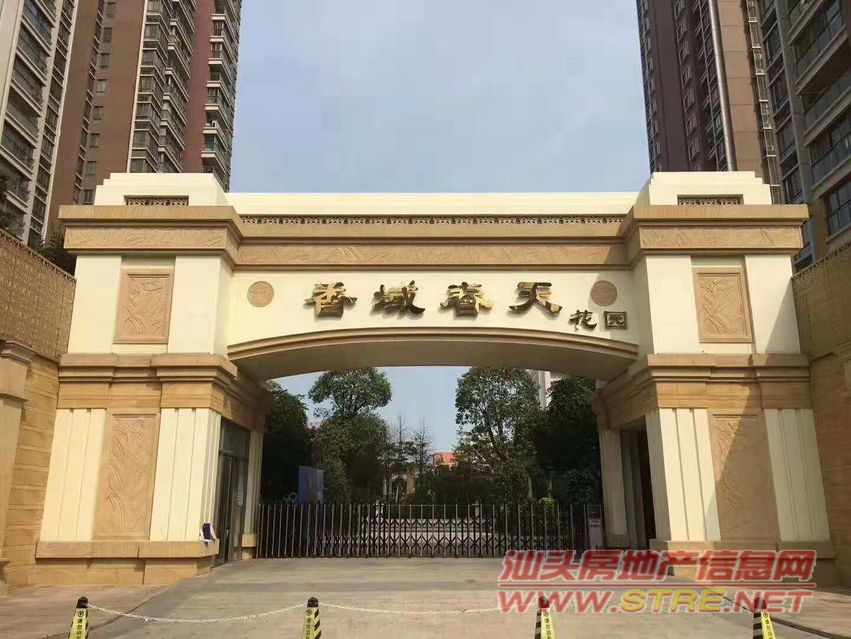 香域春天6栋三面采光 1. 20181129(1/3)