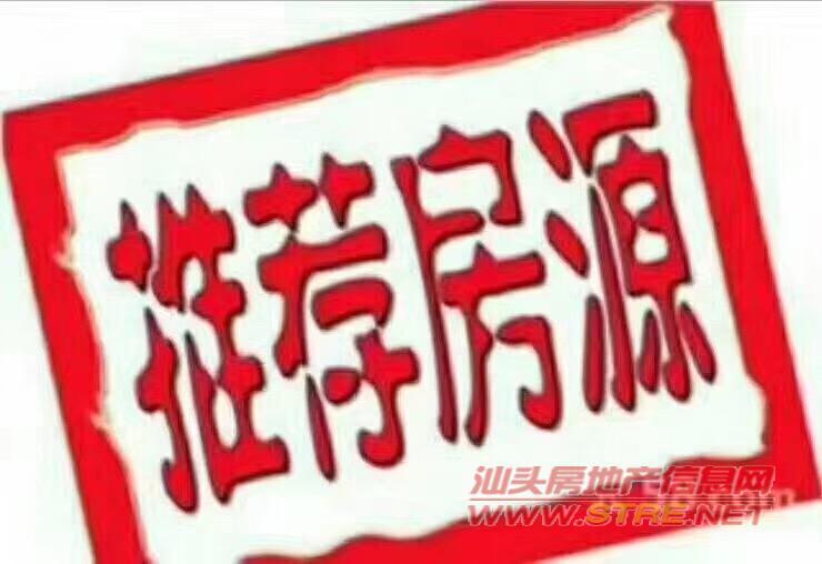 香域水岸茗水岸 1. 20190102(1/1)