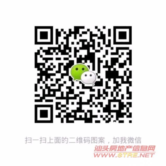 丹霞庄北区