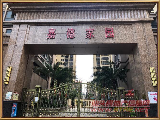 出售   嘉德家园   面积 24㎡   价格 11500元/m2  联系133.530.80.981璇,花园小区收净有阳台